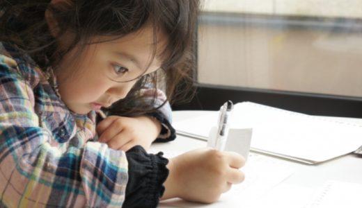 学校教育現場での読書のフシギ