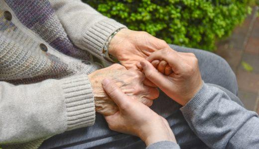 高齢者の頚椎頸髄損傷に対する<br /> アプローチ
