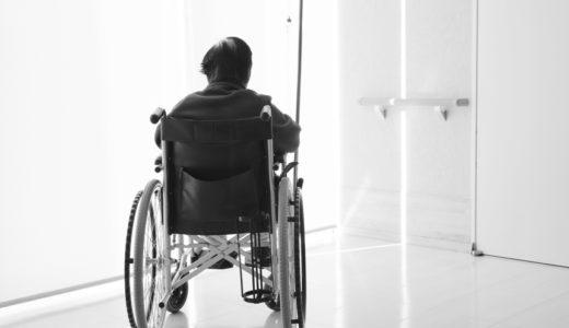 【結局どうなの?】骨粗鬆症性椎体骨折(圧迫骨折)の治療