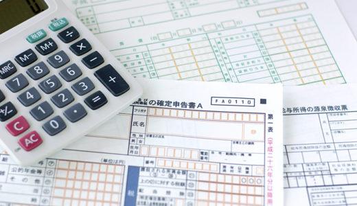 【すごっ】35年ローンマンが300万円繰上げ返済した際の総返済金額の変化がこちら!!