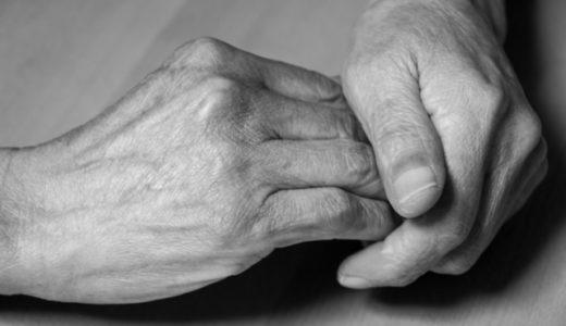 【アカン】介護保険制度のしらなすぎも、患者さんにはデメリット