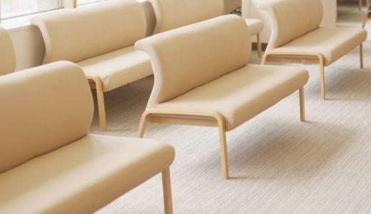 【保険診療の溝】非定型大腿骨骨折にPTH使用は激ムズ