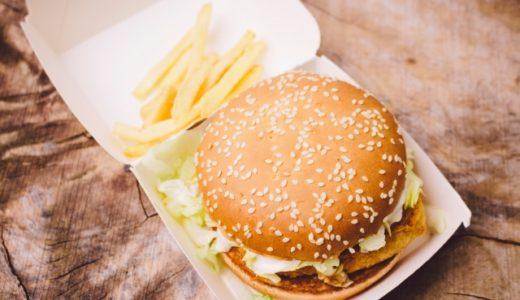 【BootStrap】デフォルトでハンバーガーメニューが閉まらない謎