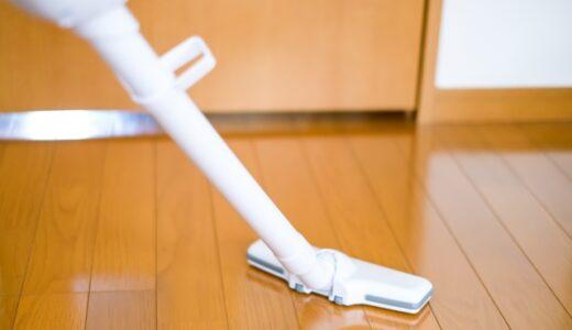 【コードレス掃除機】圧倒的手軽感で一択。吸い込みが弱くなった時の対処法はコレ